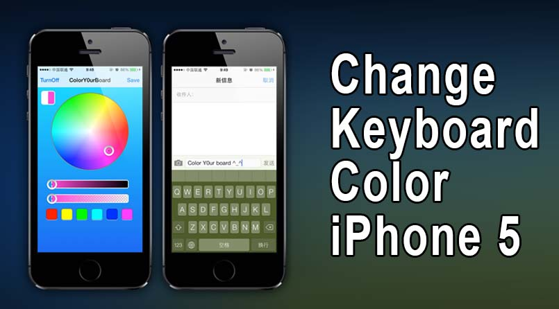change keyboard color on iphone 5